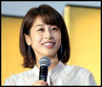 加藤綾子アナの旦那はイケメン50代Pか外資系エリート!顔画像は?